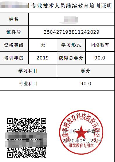 微信�D片_20200522152600.png
